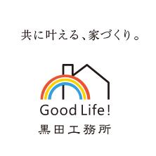 黒田工務所